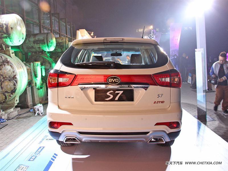比亚迪汽车 比亚迪S7 比亚迪S7 2015款 2.0TID 豪华型 车身外观