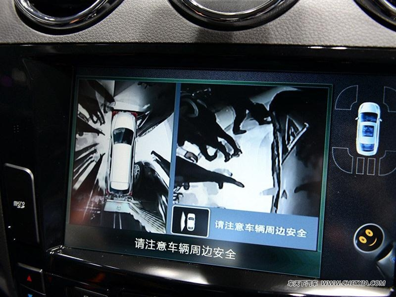 比亚迪汽车 比亚迪S7 比亚迪S7 2015款 2.0TID 豪华型 中控方向盘