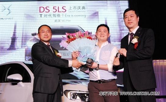 http://img1.chetxia.com/news/2014/0410/635327360803346911_sy.jpg
