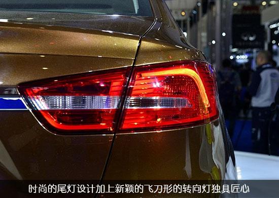 2014北京车展福特福睿斯图解