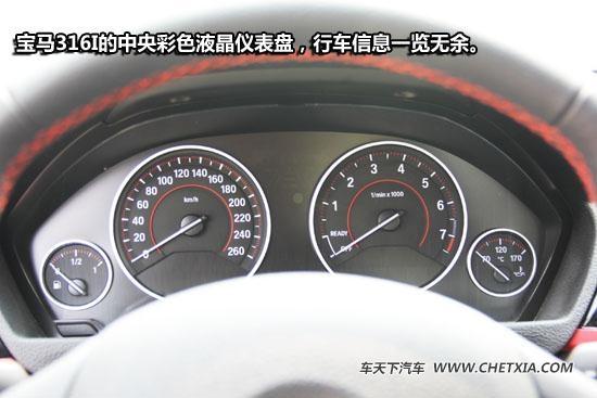 宝马316i的中央彩色液晶仪表盘,行车信息一览无宇.