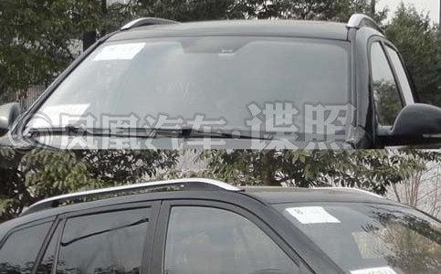 川汽野马T70申报图 (图片来源凤凰汽车)-野马T70年内上市 申报图已高清图片