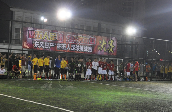 """【图】""""东风日产""""杯五人足球赛完美收官_车天下汽车网"""